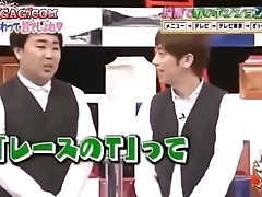 Japanese Carnal knowledge Game Show